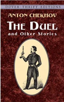 The Duel and Other Stories - Dover Thrift Editions (Paperback)