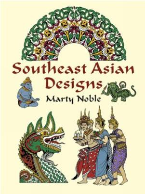 Southeast Asian Designs - Dover Pictorial Archive (Paperback)