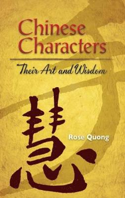 Chinese Characters: Their Art and Wisdom - Dover Language Guides (Paperback)