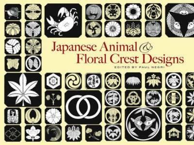 Japanese Animal and Floral Crest Designs (Paperback)