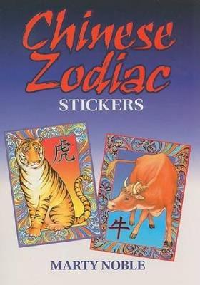 Chinese Zodiac Stickers - Dover Stickers (Paperback)