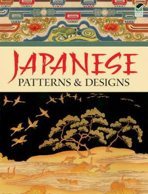 Japanese Patterns and Designs - Dover Fine Art, History of Art (Paperback)