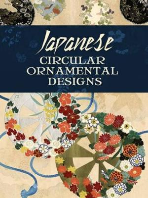 Japanese Circular Ornamental Designs - Dover Pictorial Archive
