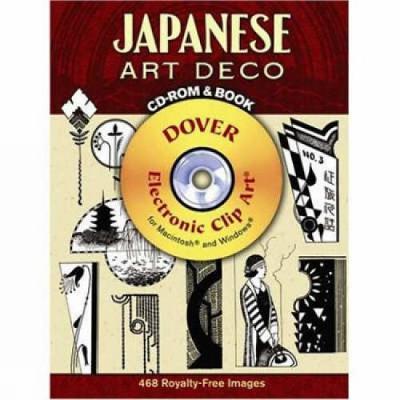 Japanese Art Deco - Dover Electronic Clip Art