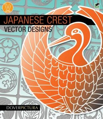 Japanese Crest Vector Designs - Dover Pictura Electronic Clip Art