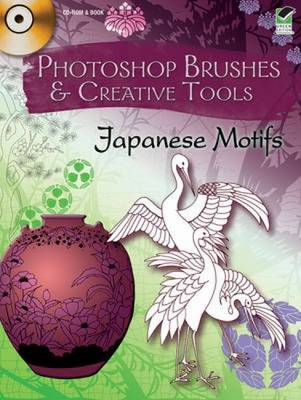 Photoshop Brushes & Creative Tools (Paperback)