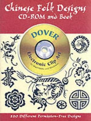 Chinese Folk Designs - Dover Electronic Clip Art (CD-ROM)