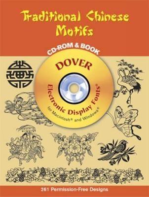 Traditional Chinese Motifs CD-Rom and Book - Dover Electronic Clip Art