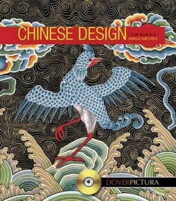 Chinese Design - Dover Pictura Electronic Clip Art