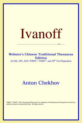 Ivanoff (Webster's Chinese-Simplified Thesaurus Edition) (Paperback)