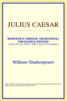 Julius Caesar (Webster's Chinese-Simplified Thesaurus Edition) (Paperback)