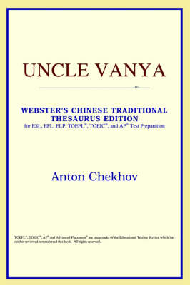 Uncle Vanya (Webster's Chinese-Traditional Thesaurus Edition) (Paperback)