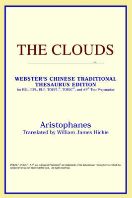 The Clouds (Webster's Chinese-Traditional Thesaurus Edition) (Paperback)