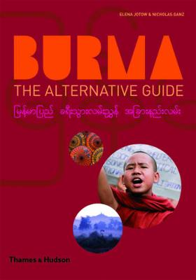 Burma: The Alternative Guide (Paperback)