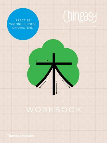Chineasy (TM) Workbook (Paperback)