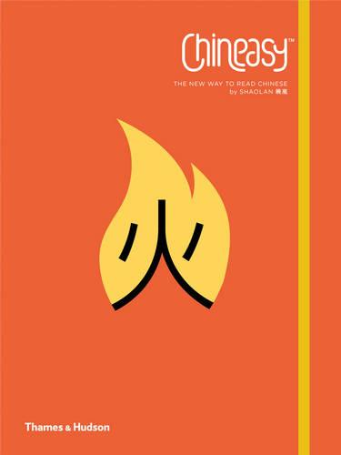 Chineasy (TM): The New Way to Read Chinese (Paperback)