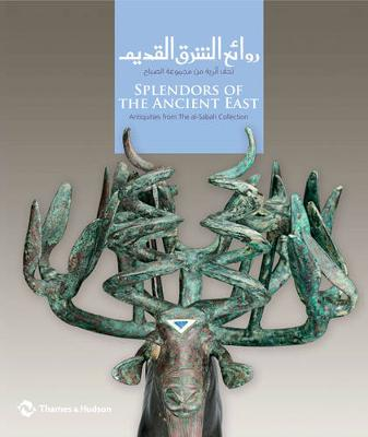 Splendors of the Ancient East (Paperback)