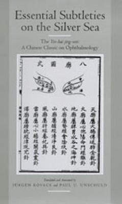 Essential Subtleties on the Silver Sea: The Yin-Hai Jing-Wei: A Chinese Classic on Ophthalmology - Comparative Studies of Health Systems and Medical Care 38 (Hardback)