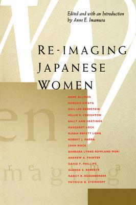 Re-Imaging Japanese Women (Paperback)