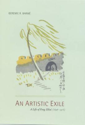 An Artistic Exile: A Life of Feng Zikai (1898-1975) - Asia: Local Studies / Global Themes 6 (Hardback)