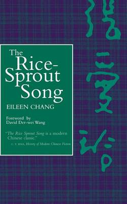 The Rice Sprout Song (Paperback)