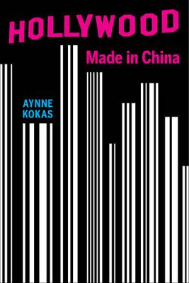 Hollywood Made in China (Paperback)
