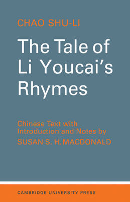 The Tale of Li-Youcai's Rhymes - Readers in Modern Chinese (Paperback)