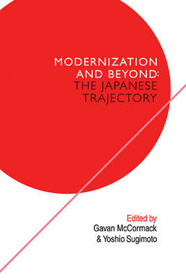 The Japanese Trajectory: Modernization and Beyond (Paperback)