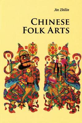 Chinese Folk Arts - Introductions to Chinese Culture (Paperback)
