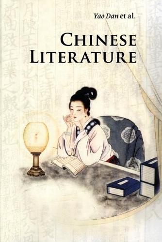 Introductions to Chinese Culture: Chinese Literature (Paperback)