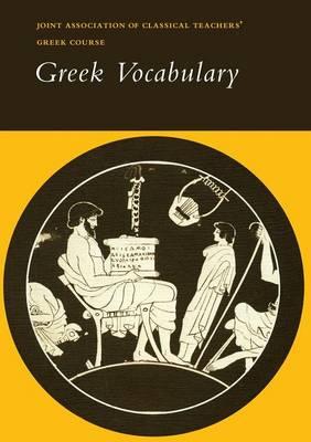 Reading Greek: Greek Vocabulary - Reading Greek (Paperback)