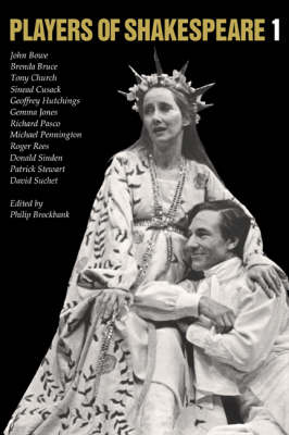 Players of Shakespeare: Players of Shakespeare 1: Essays in Shakespearean Performance by Twelve Players with the Royal Shakespeare Company (Paperback)