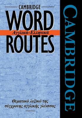 Cambridge Word Routes Anglika-Ellinika (Paperback)
