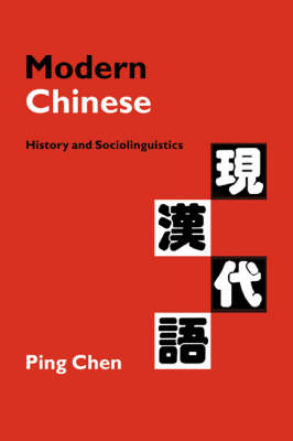 Modern Chinese: History and Sociolinguistics (Paperback)