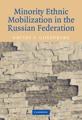 Cover Minority Ethnic Mobilization in the Russian Federation