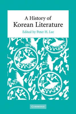 A History of Korean Literature (Hardback)