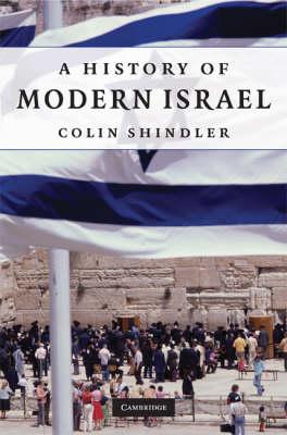 A History of Modern Israel (Hardback)
