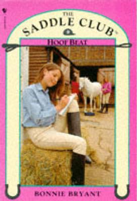 Hoof Beat - Saddle Club No. 9 (Paperback)