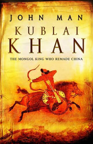 Kublai Khan (Paperback)