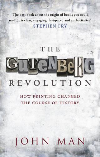 The Gutenberg Revolution (Paperback)