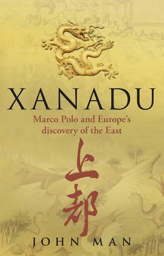 Xanadu (Paperback)