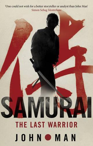 Samurai (Paperback)