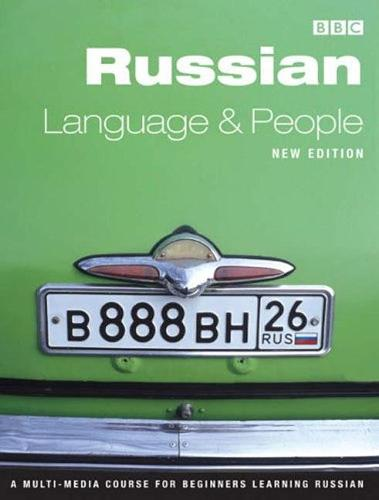 RUSSIAN LANGUAGE AND PEOPLE COURSE BOOK (NEW EDITION) - Language and People (Paperback)