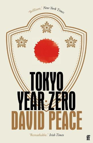 Tokyo Year Zero (Paperback)