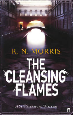 The Cleansing Flames (Paperback)