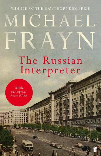 The Russian Interpreter (Paperback)