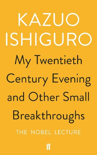 My Twentieth Century Evening and Other Small Breakthroughs (Paperback)