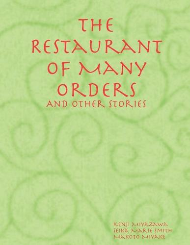 The Retaurant of Many Orders (Paperback)
