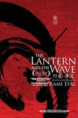 The Lantern and the Wave (Paperback)