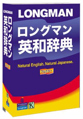 Longman Eiwa Jiten Flexi - Japanese Bilingual Dictionaries (Paperback)